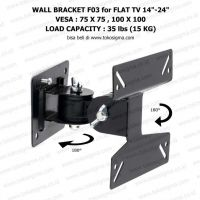 WALL BRACKET F03 for FLAT TV 14 -24 inch