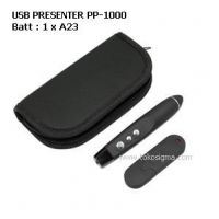 USB PRESENTER PP-1000