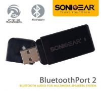 SONIC GEAR BLUETOOTH MUSIC RECEIVER BLUEPORT2