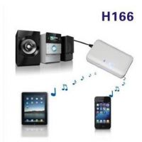 BLUETOOTH MUSIC RECEIVER H166