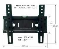 WALL BRACKET D-1032 for FLAT TV 10 - 32in