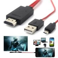 MHLMICRO USB pin 11 to HDMI cable 2m