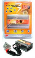 Lighter Power Inverter DC 12V to AC 220V - 150w