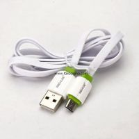 RX-05 HIGH SPEED CHARGE SYNC FLAT CABLE - MICRO USB