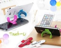 TOUCH U STAND MOBILE PHONE