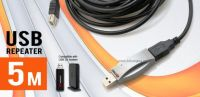 E-PRO USB repeater E-R112 + cable 5m