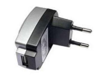 http://www.tokosigma.com/files/usb%20charger%20silver%20hitam.JPG